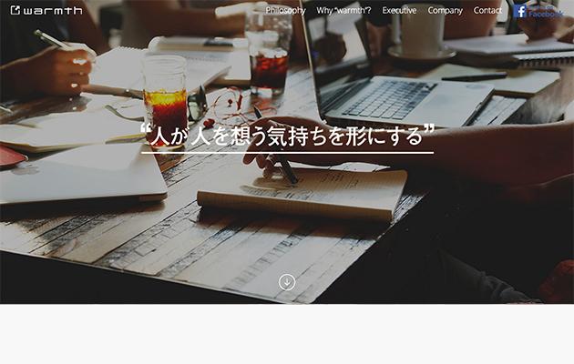 画像:株式会社warmth