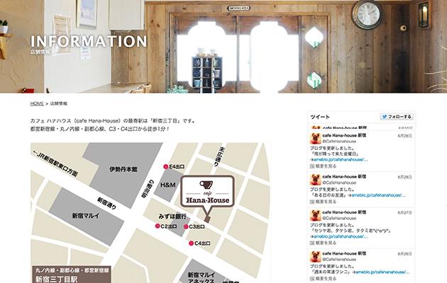 実績画像:cage Hana-House